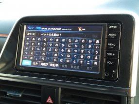 P_20180725_174553_vHDR_Auto.jpg