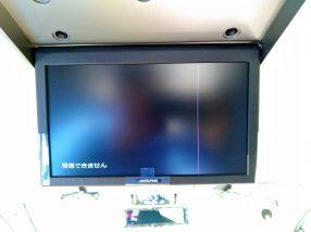 P_20181213_132422_vHDR_Auto.jpg